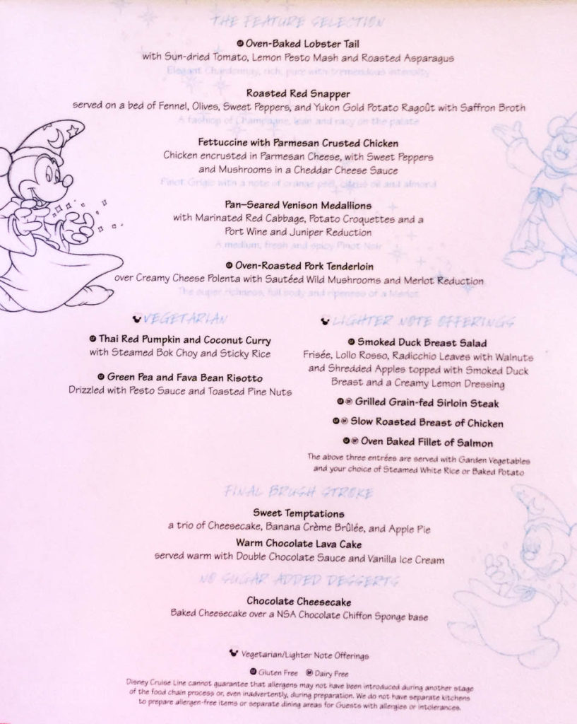 Animator's Palate Animation Magic Captain's Gala Dinner Menu B F