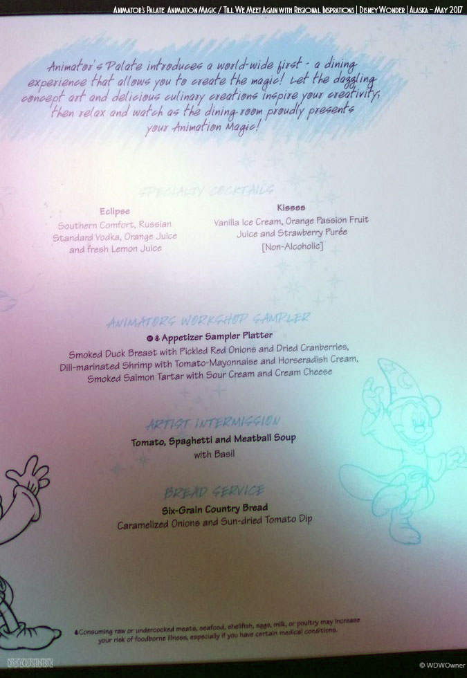 Animators Palate Animation Magic Dinner Menu A Wonder May 2017