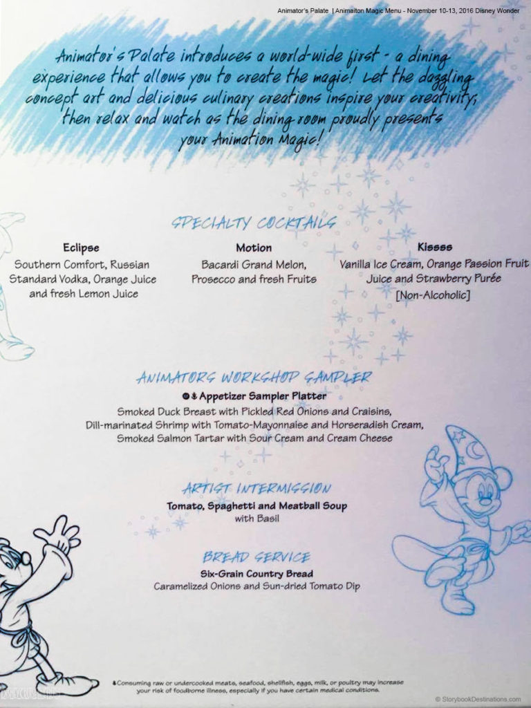 Animators Palate Animation Magic Dinner Menu Wonder November 2016 A