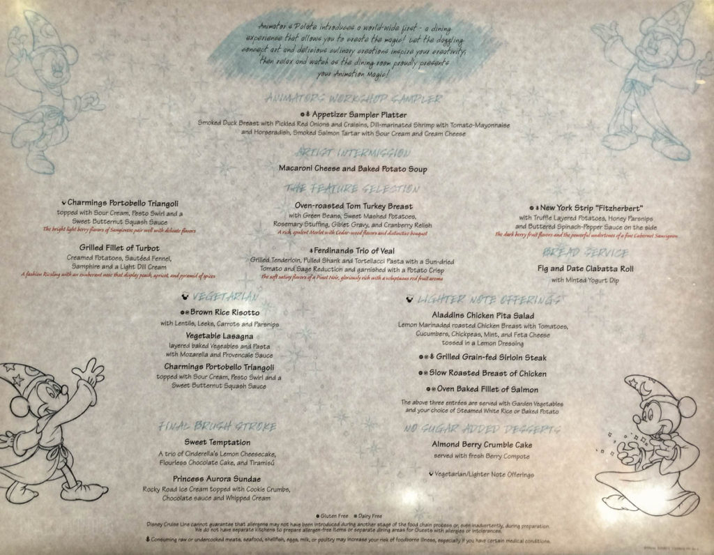 Animator's Palate Animation Magic Prince & Princess Dinner Menu