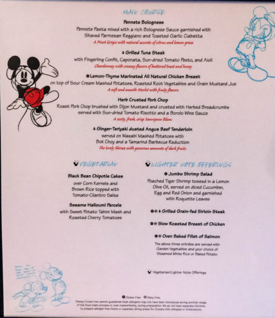 Animator's Palate Dinner Menu B Fantasy June 2016