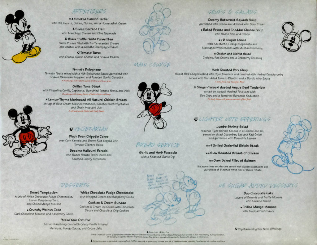 Animator's Palate Dinner Menu Fantasy June 2016