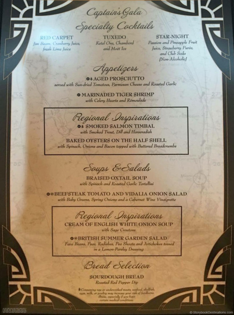Captains Gala Dinner Menu A Magic June 2016