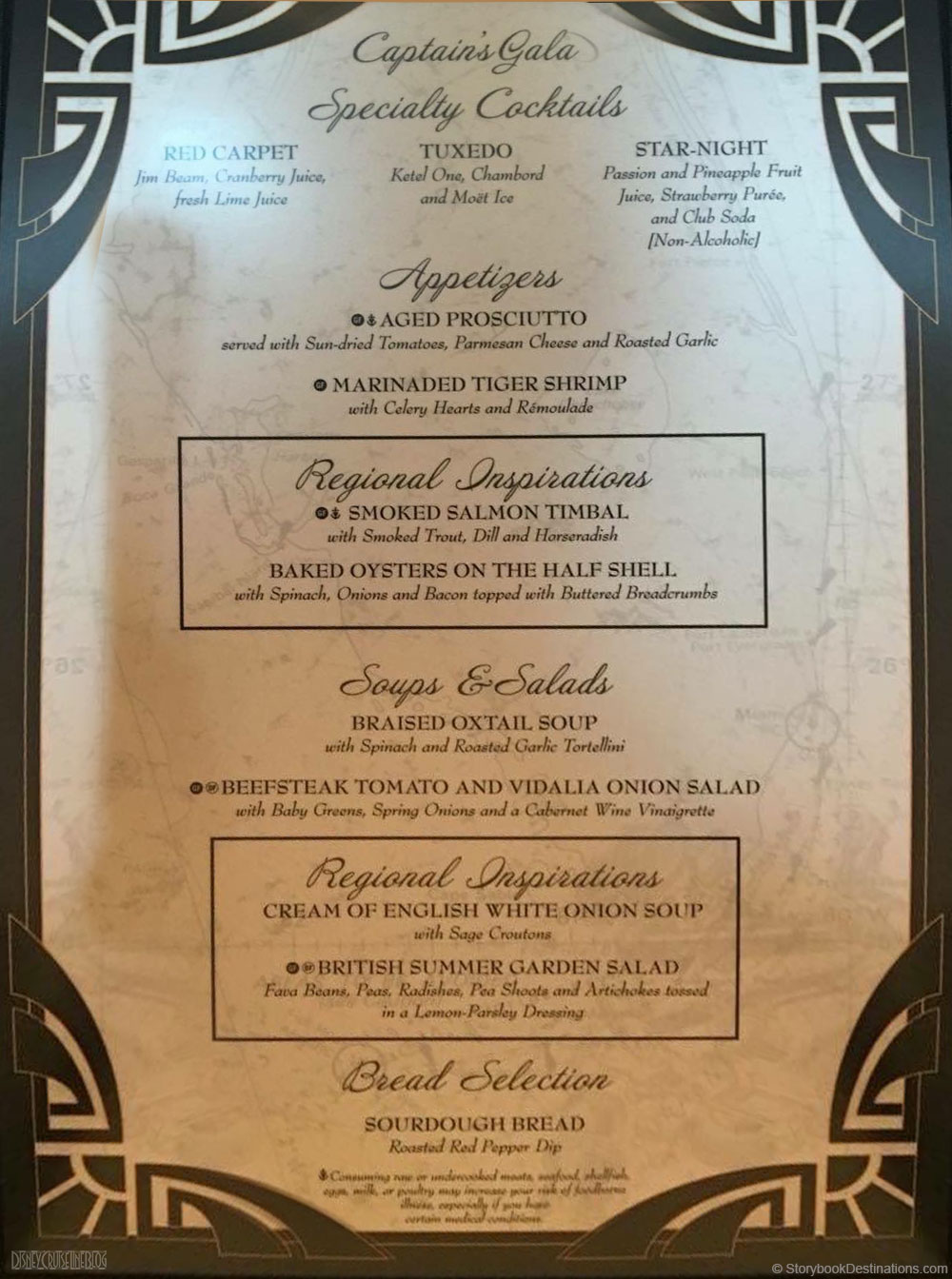 captain s gala dinner menu the disney cruise line blog