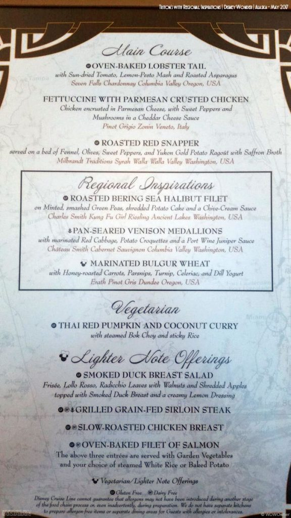 Captains Gala Dinner Regional Menu B Wonder May 2017
