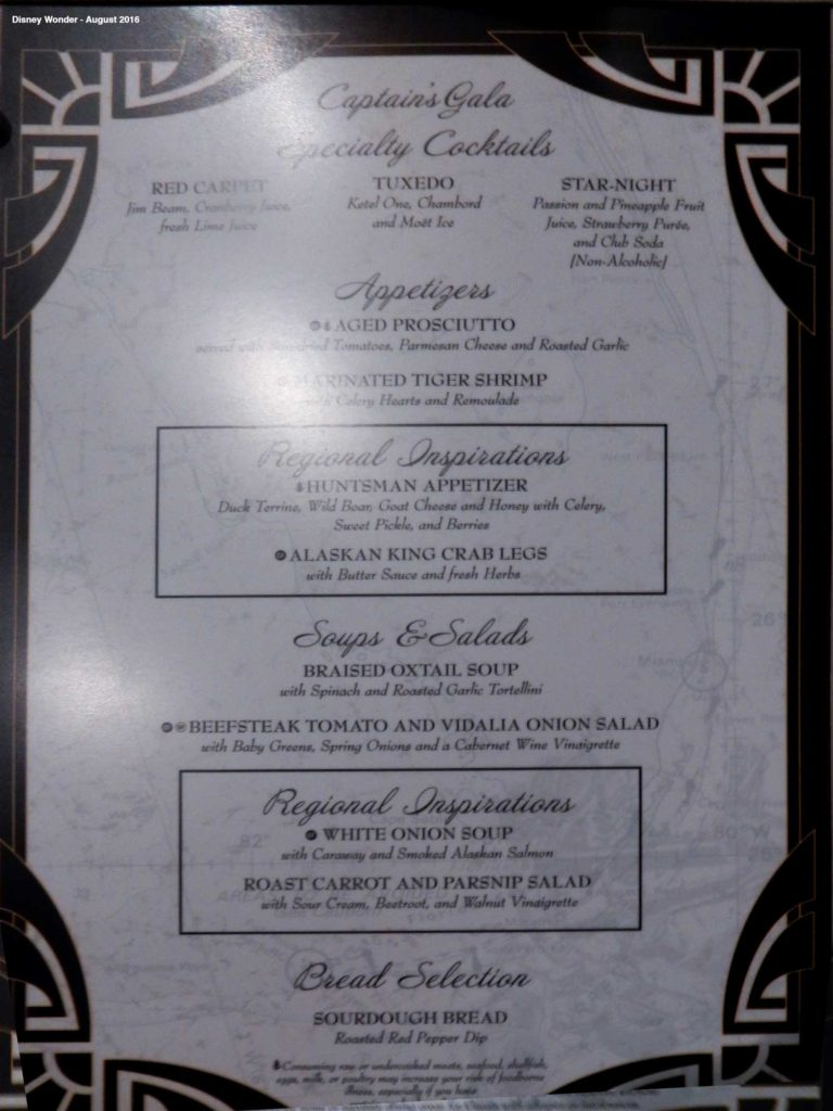 Captains Gala Menu A Wonder August 2016