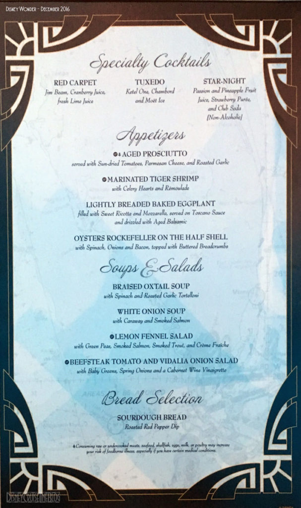 Captains Gala Menu A Wonder December 2016