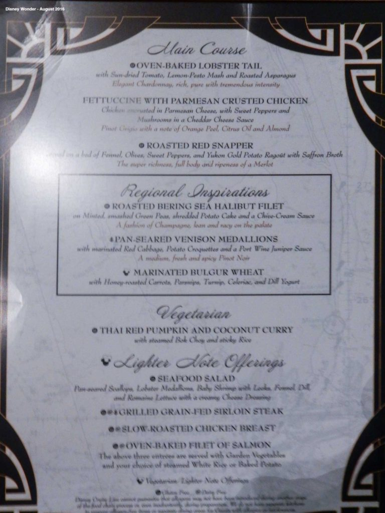 Captains Gala Menu B Wonder August 2016