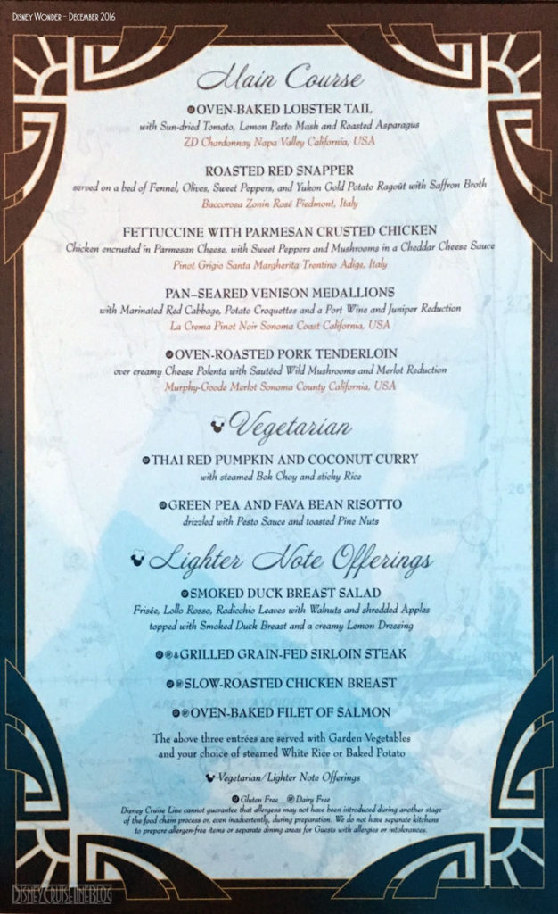 Captains Gala Menu B Wonder December 2016