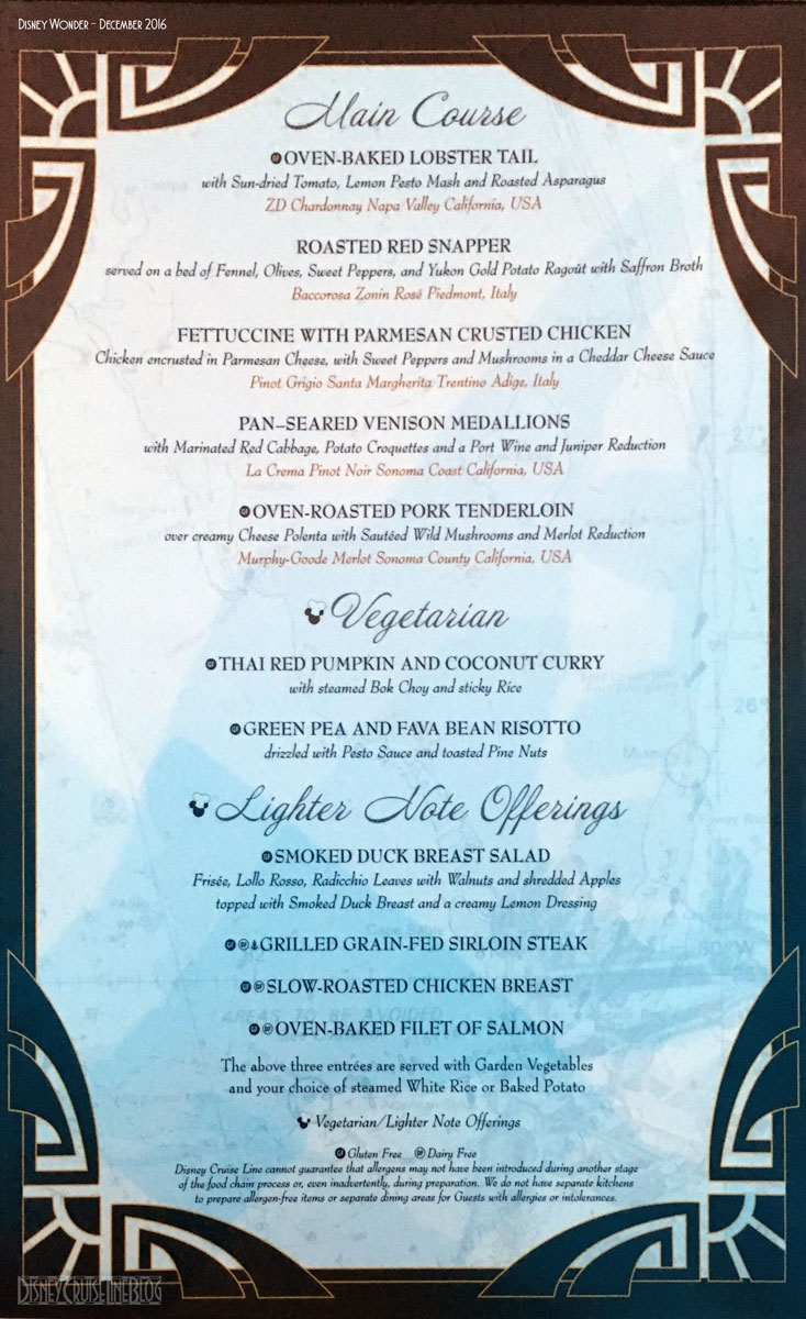 Captain\'s Gala Dinner Menu • The Disney Cruise Line Blog