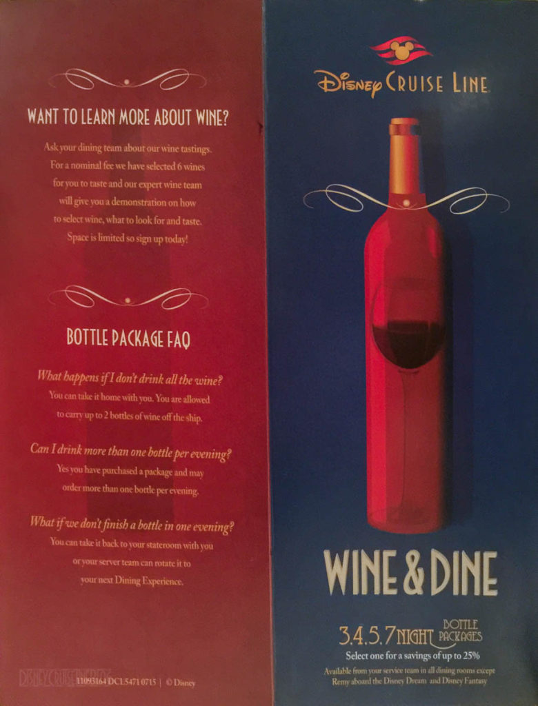 DCL Wine & Dine Bottle Packages Front Back June 2016