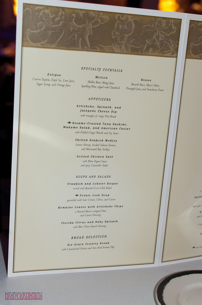 Till We Meet Again Dinner Menu - Cocktails, Appetizers, Soups & Salads