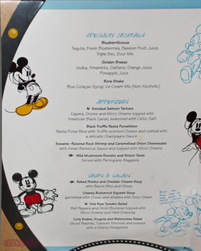 Animator's Palate Menu (2012) - Cocktails, Appetizers, Soups & Salads