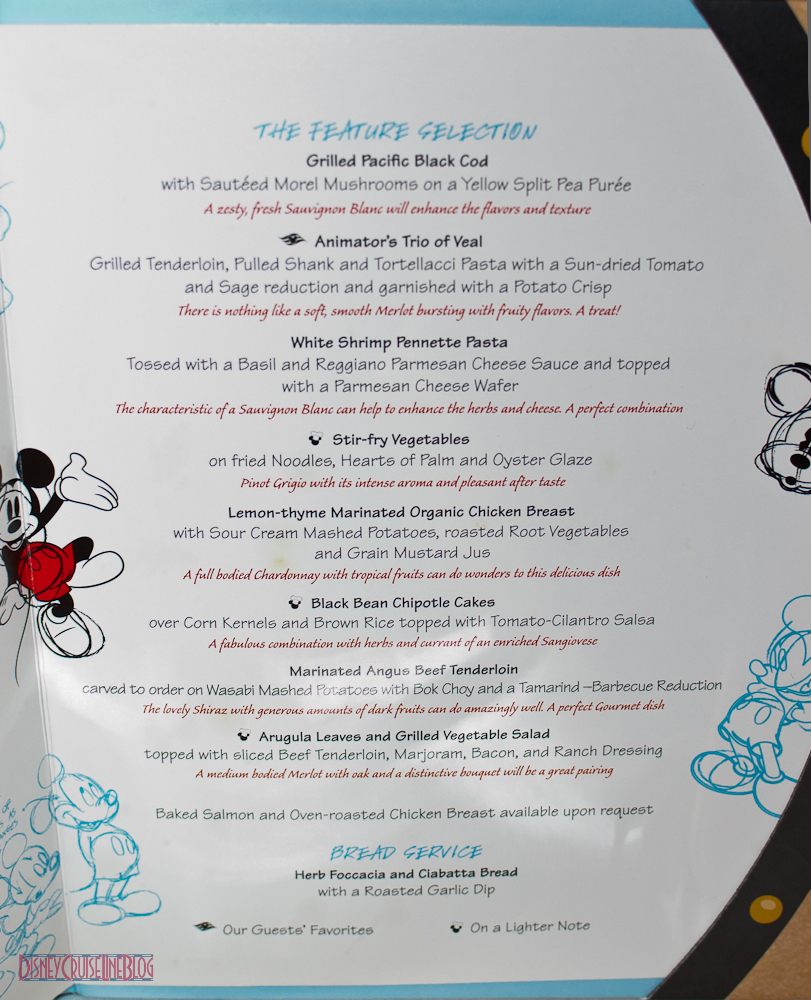 Animator's Palate Menu (2012) - Feature Selections & Bread Service