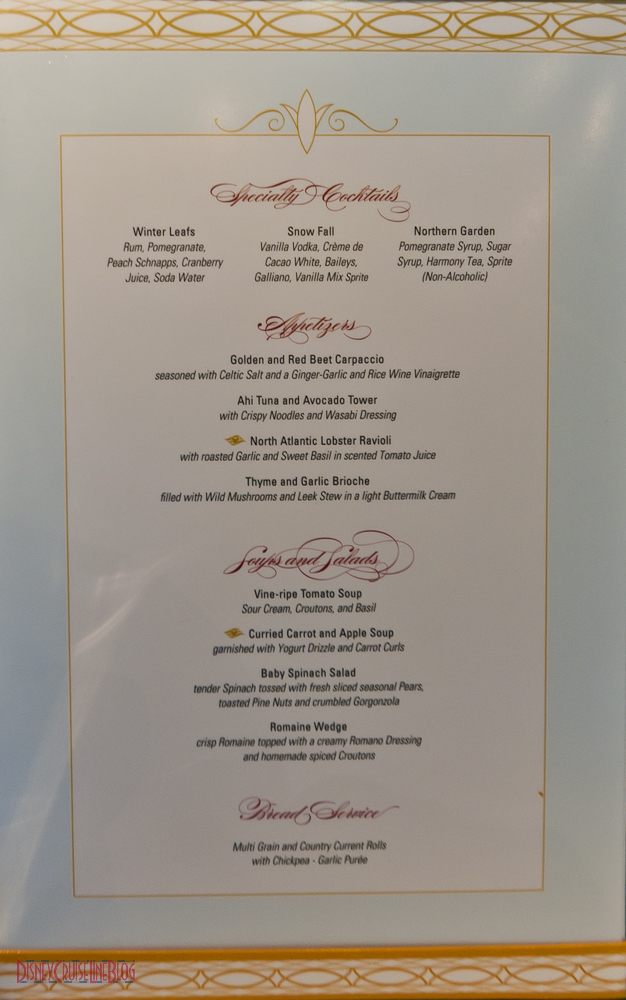 Enchanted Garden Menu Disney Dream Amp Disney Fantasy