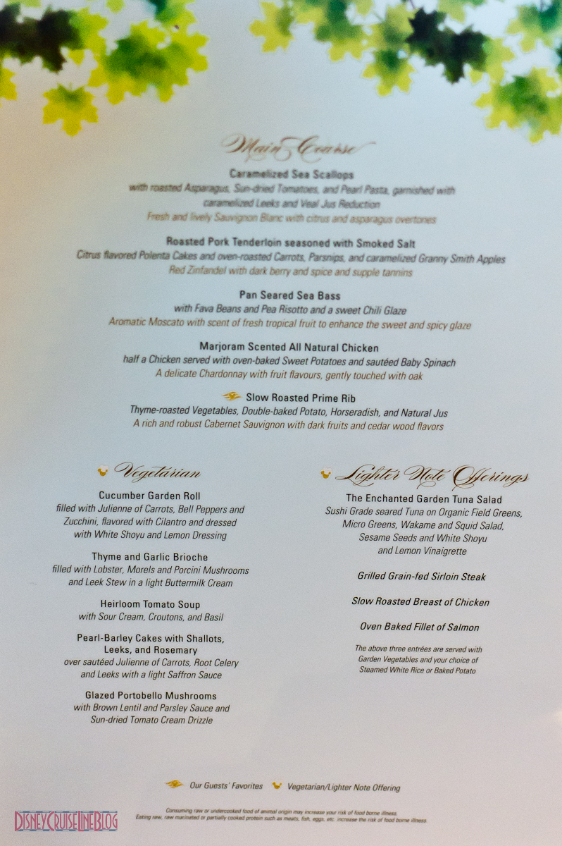 Enchanted Garden Dinner Review The Disney Cruise Line Blog