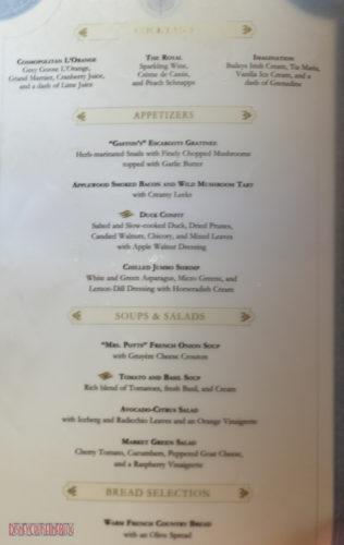 Lumiere's Menu (2011) - Cocktails, Appetizers, Soups & Salads