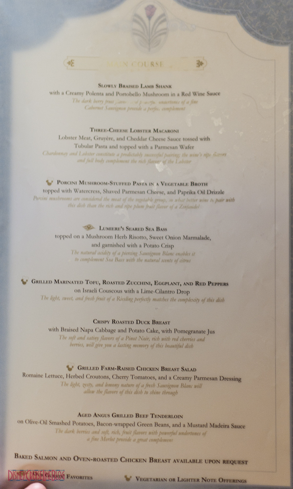Lumiere's Menu (2011) - Main Course Selections