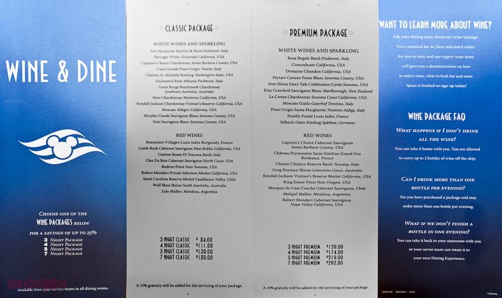 Wine Dine Packages The Disney Cruise Line Blog - Cruise ship brochure