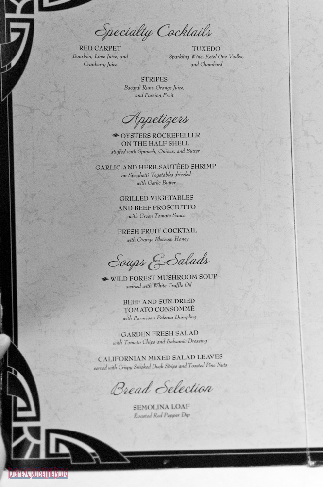 Captain's Gala Dinner Menu - Cocktails, Appetizers, Soups & Salads