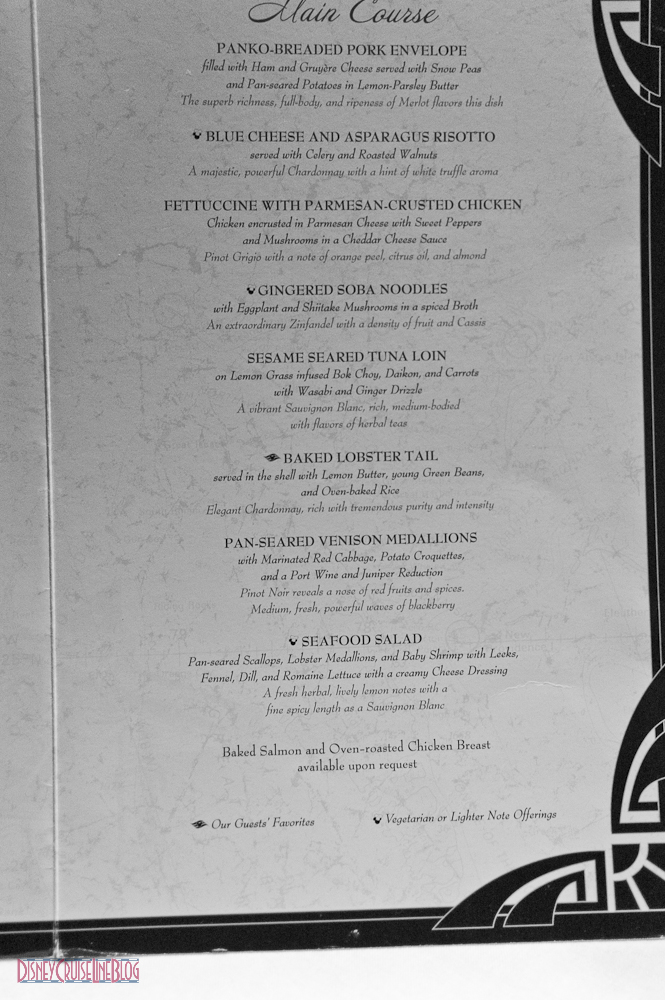 Captain's Gala Dinner Menu - Main Course