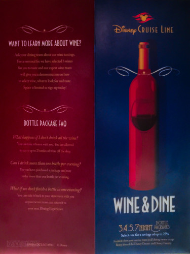 DCL Wine & Dine Bottle Packages 2015