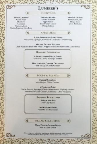 Lumiere's Dinner Menu A Magic July 2015