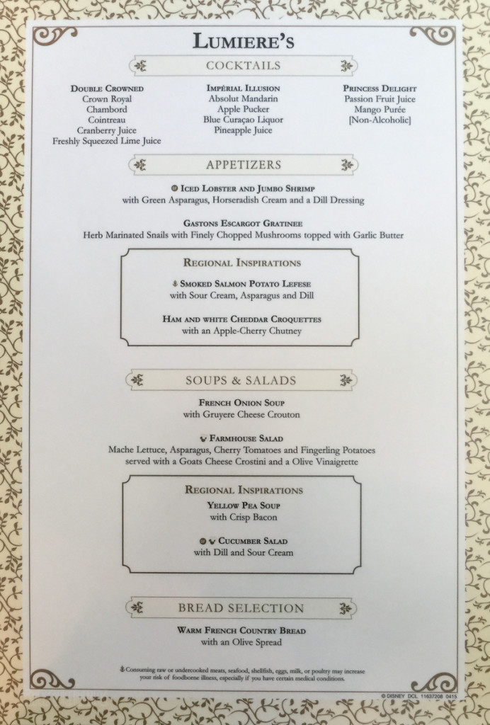 Lumiere's Dinner Menu A Magic July 2015