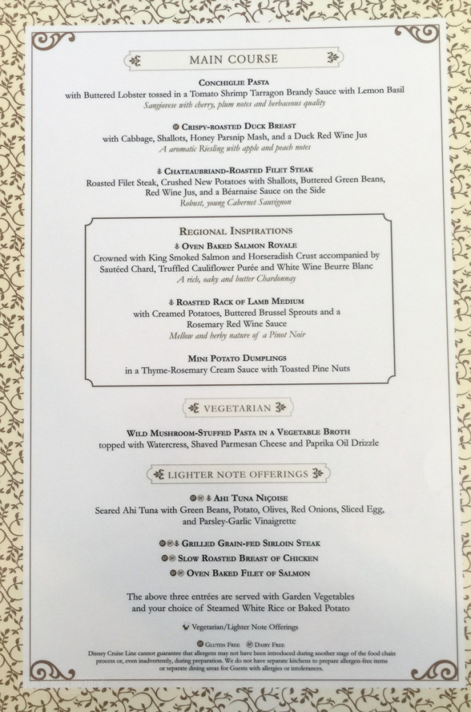 Lumiere's Dinner Menu B Magic July 2015