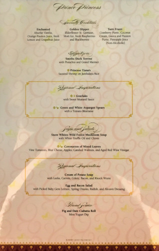 Prince And Princess Dinner Menu A Magic July 2015