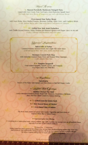 Prince And Princess Dinner Menu B Magic July 2015