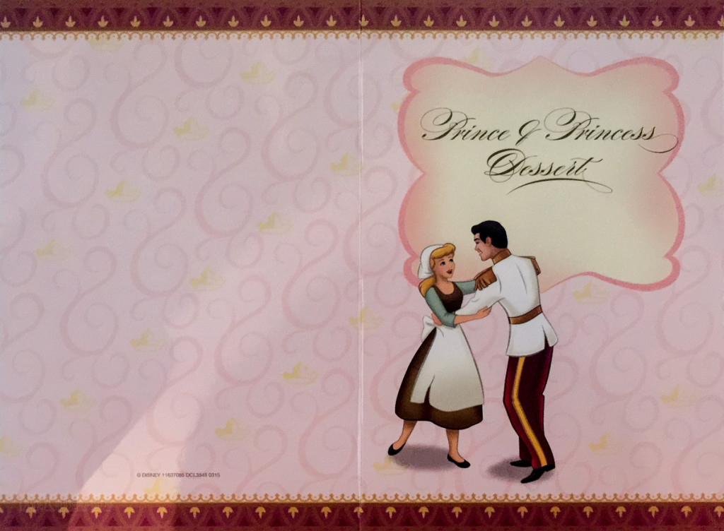 Prince And Princess Dessert Menu Cover Magic July 2015