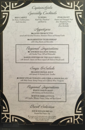 Captains Gala Dinner Menu A Magic July 2015