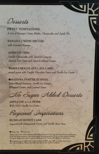 Captains Gala Dessert Menu B Magic July 2015