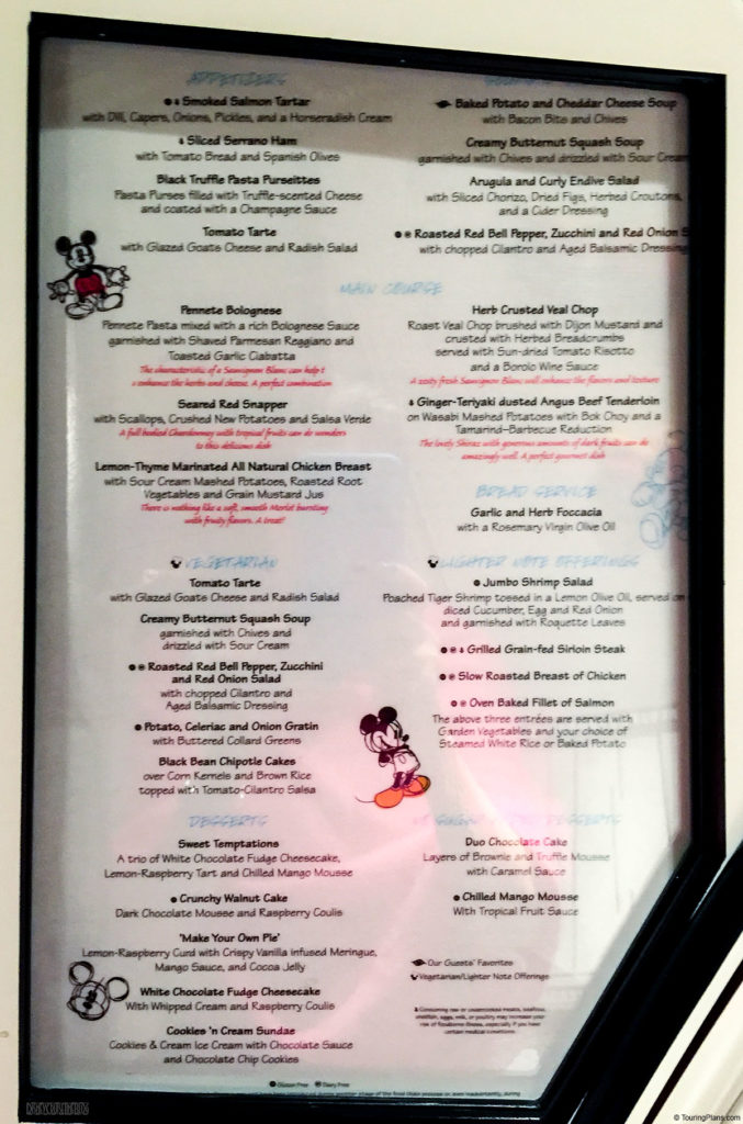 Disney Wonder Animators Palate Menu November 2014