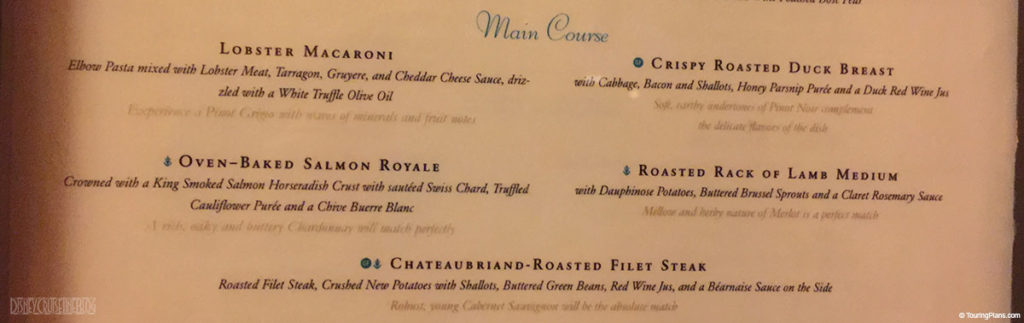 Disney Wonder Tritons Menu Main Course November 2014