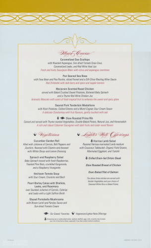 Enchanted Garden Dinner Menu Right Dream Fantasy August 2013