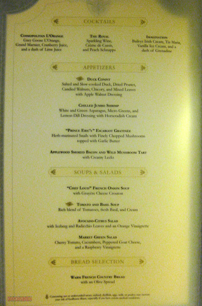 Lumiere's Dinner Menu Inside 1 May 2013