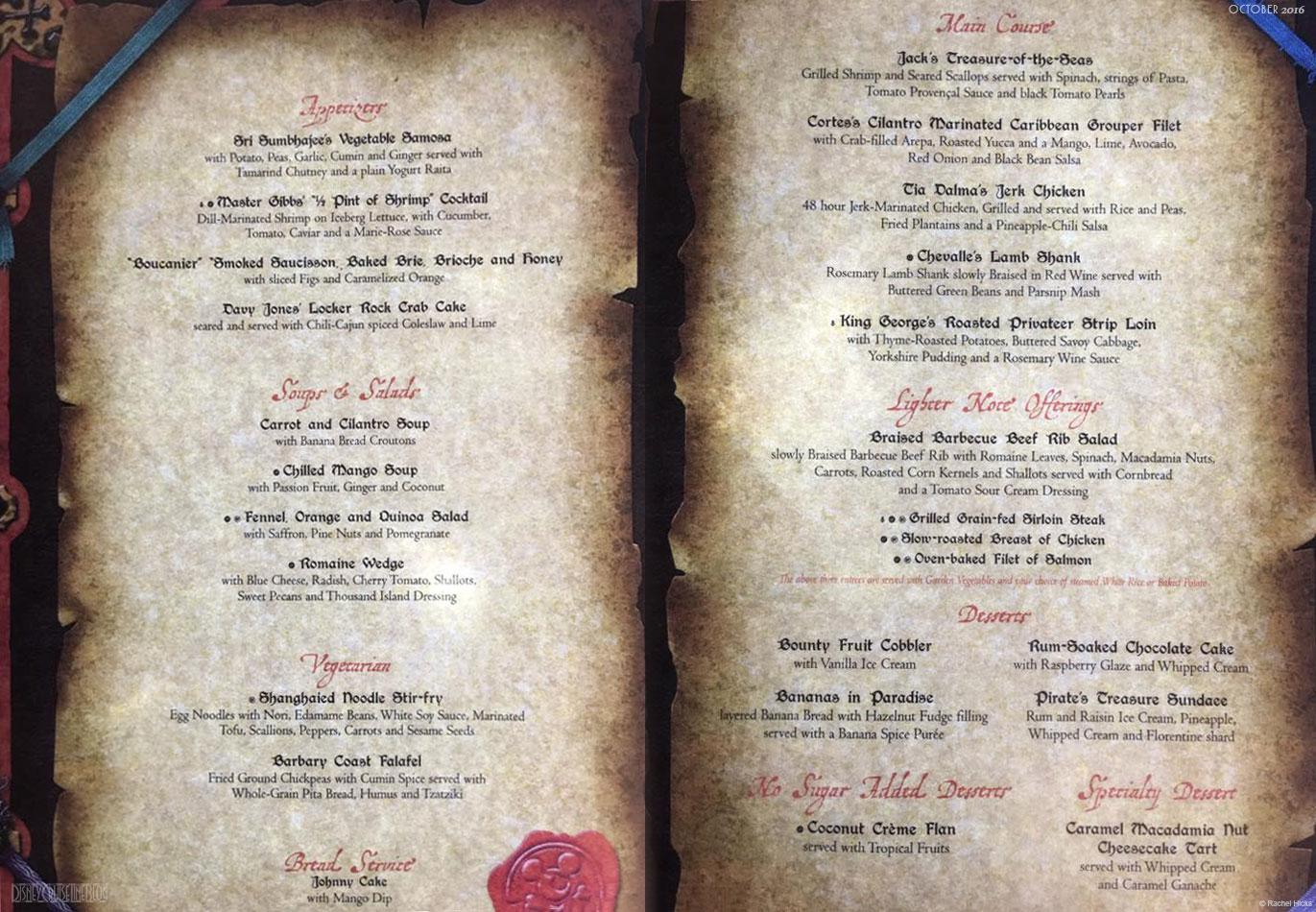 New pirates in the caribbean menu debuts fall 2016 the disney pirate menu b rachel hicks october 2016 sciox Images