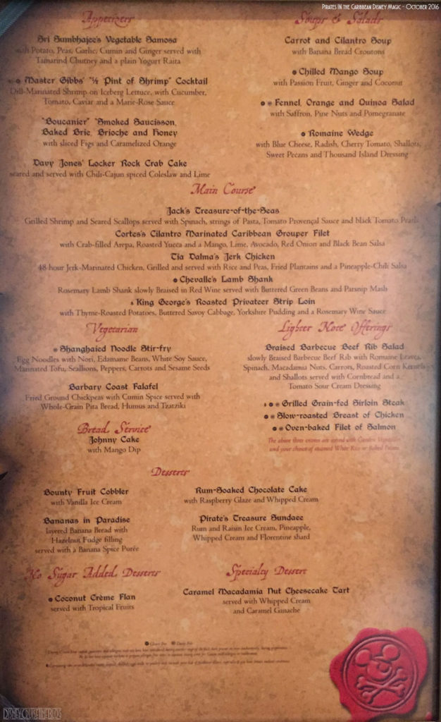 Pirates IN The Caribbean Complete Dinner Menu Magic October 2016