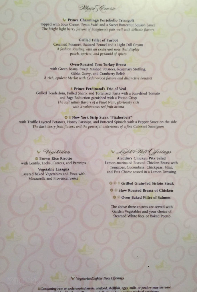 Prince & Princess Dinner Menu B Fanasy June 2016