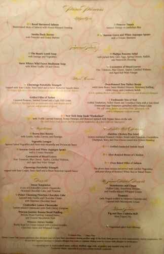 Prince & Princess Dinner Menu Fantasy October 2015
