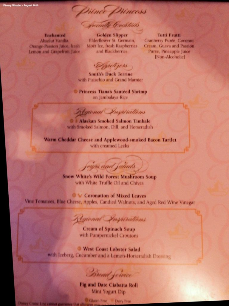 Prince Princess Menu A Wonder Aug 2016