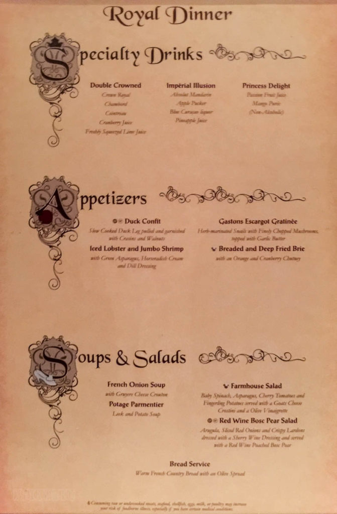 Royal Court Dinner Menu A Fantasy June 2016
