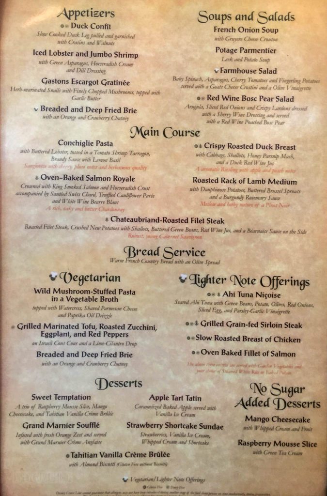 Royal Court Dinner Menu Fantasy June 2016