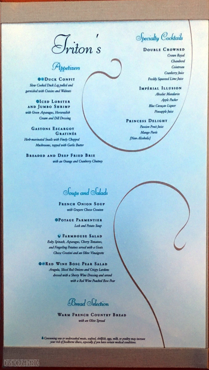 Triton S Menu The Disney Cruise Line Blog