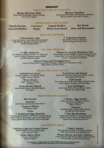 Lumiere's Breakfast Menu July 2015 Magic