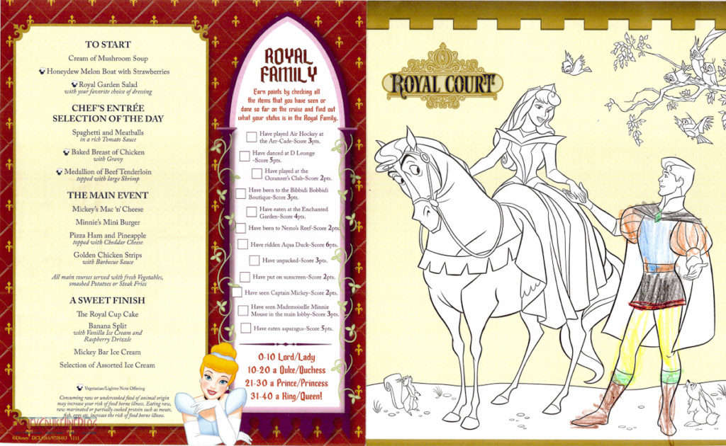 Royal Court - Children's Menu