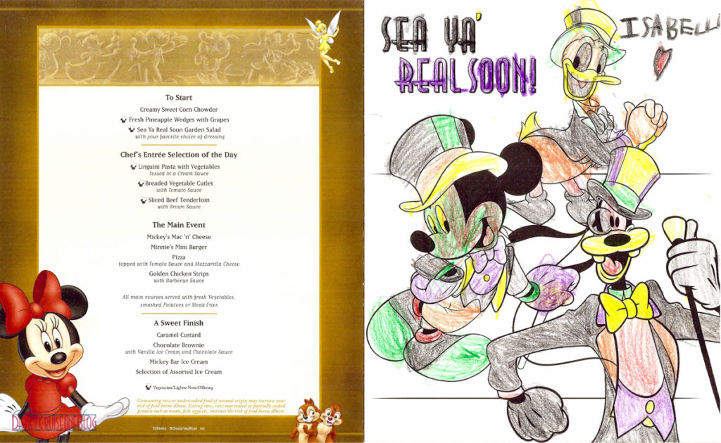 Sea Ya' Real Soon Dinner - Children's Menu