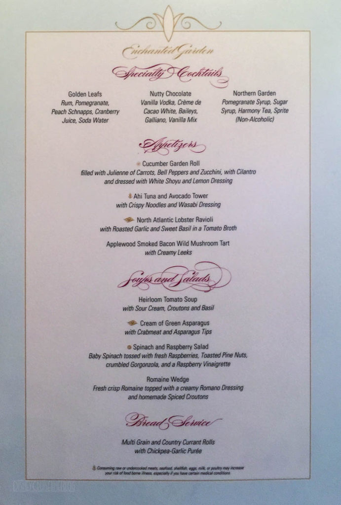 Enchanted Garden Dinner Menu A Fantasy June 2016